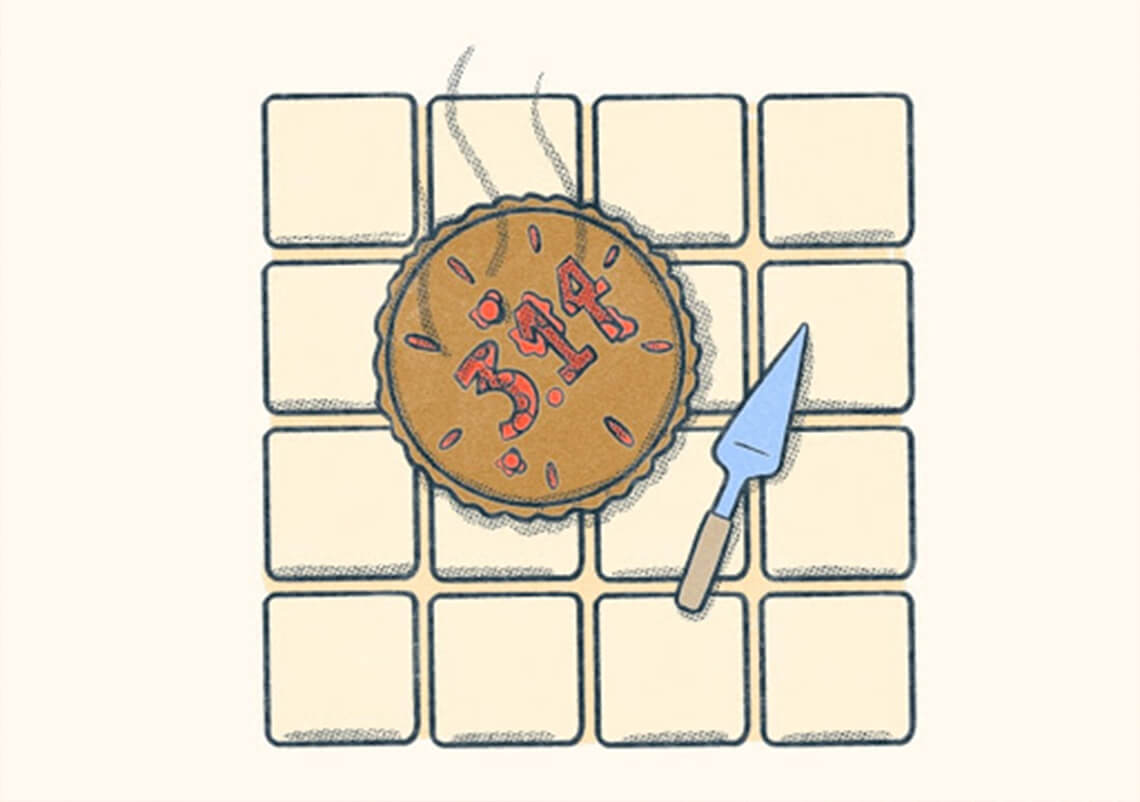 A pie decorated with the number '314' sits on a counter next to a pie knife. Illustration.